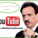 Youtube unblock in pakistan